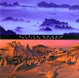 Steve Roach - On This Planet