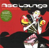 Various artists - Asia Lounge - Asian Flavoured Club Tunes - 2nd floor