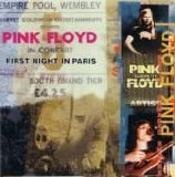 Pink Floyd - First Night In Paris