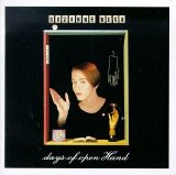 Suzanne Vega - Days Of Open Hand