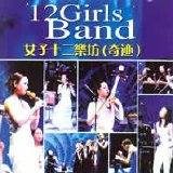 12 Girls Band - Unknown