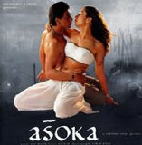 Various artists - Asoka