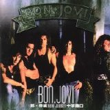 Bon Jovi - New Jersey (China)