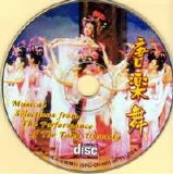 The Tang Dynasty Orchestra - The Performance Of The Tang Dynasty