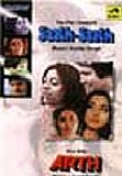 Various artists - Arth & Saath Saath