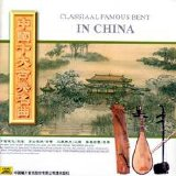 Unknown - Classical Famous Bent in China