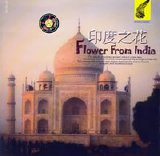 New Age - Flower from India