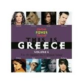 Various artists - This is Greece [Vol. 6]