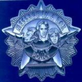 The Police - Message In A Box - The Complete recordings