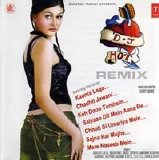 Harry Anand - DJ Hot Remix