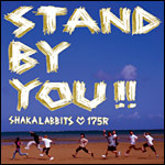 Various Artists - Stand By You!! (Split)