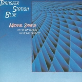 Michael Shrieve with Kevin Shrieve and Klaus Schulze - Transfer Station Blue