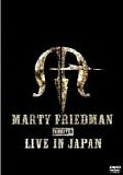 Marty Friedman - Exhibit B: Live In Japan