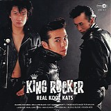King Rocker - Real Kool Kats
