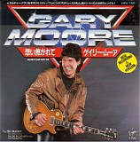 Gary Moore - Falling In Love With You