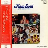 Various artists - New Soul Best Collection