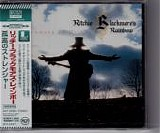 Ritchie Blackmore's Rainbow - Stranger In Us All (Japanese Blu-Spec CD 2)
