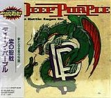 Deep Purple - The Battle Rages On (Japanese 1st Press w/Pick and Outer Case)