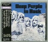 Deep Purple - In Rock - Anniversary Edition (Japanese)