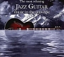 Various artists - The Most Relaxing Jazz Guitar Music In The Universe (2005)